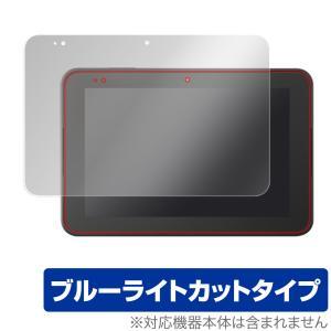 スマイルタブレット3 用 液晶保護フィルム OverLay ...