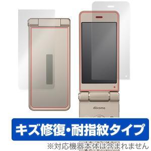 SoftBank AQUOSケータイ2 601SH / Y!mobile AQUOSケータイ2 60...