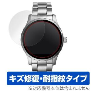 FOSSIL Q Marshal Touchscreen に対応したシート表面の擦り傷を修復するタイ...