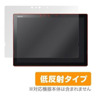 ASUS TransBook 3 T303UA 用 液晶保護フィルム  OverLay Plus for ASUS TransBook 3 T303UA /代引き不可/ 送料無料 保護 フィルム 低反射|visavis