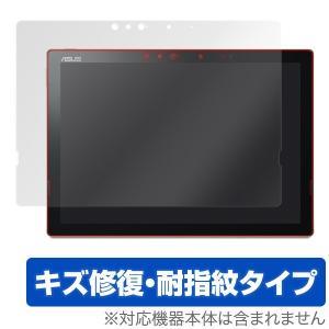 ASUS TransBook 3 T303UA 用 液晶保護フィルム OverLay Magic for ASUS TransBook 3 T303UA /代引き不可/ 送料無料 液晶 保護 キズ修復|visavis