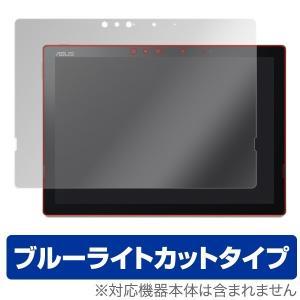 ASUS TransBook 3 T303UA 用 液晶保護フィルム OverLay Eye Protector for ASUS TransBook 3 T303UA /代引き不可/ 送料無料 液晶 保護 フィルム カット|visavis