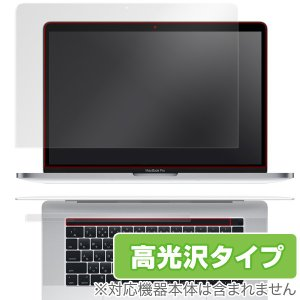 OverLay Brilliant for MacBook Pro 15インチ(Late 2016) Touch Barシートつき 【送料無料】  液晶 保護 フィルム シート シール フィルター 防指紋 高光沢