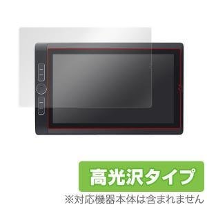 Wacom MobileStudio Pro 13 用 液晶保護フィルム OverLay Brill...