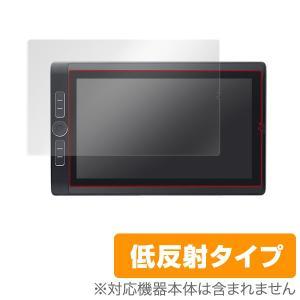 Wacom MobileStudio Pro 13 用 液晶保護フィルム OverLay Plus ...