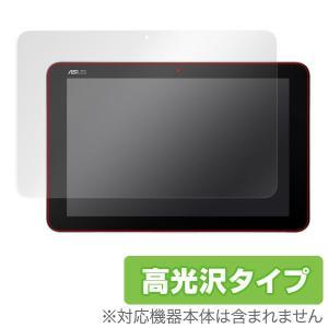ASUS TransBook Mini T102HA 用 液晶保護フィルム OverLay Brilliant for ASUS TransBook Mini T102HA /代引き不可/ 送料無料 液晶 保護 高光沢|visavis