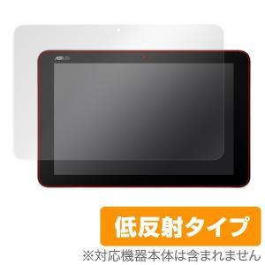 ASUS TransBook Mini T102HA 用 液晶保護フィルム OverLay Plus for ASUS TransBook Mini T102HA /代引き不可/ 送料無料 保護 低反射|visavis