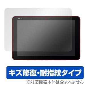ASUS TransBook Mini T102HA 用 液晶保護フィルムOverLay Magic for ASUS TransBook Mini T102HA /代引き不可/ 送料無料 液晶 保護 キズ修復|visavis