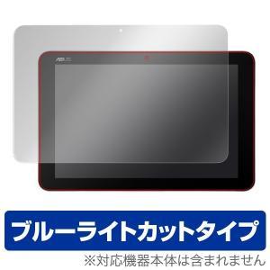 ASUS TransBook Mini T102HA / R106HA 用 保護フィルム OverLay Eye Protector for ASUS TransBook Mini T102HA / R106HA /代引き不可/ 保護 フィルム visavis