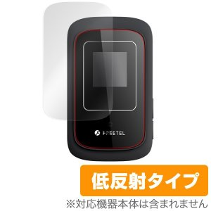 FREETEL ARIA 2 用 液晶保護フィルム OverLay Plus for FREETEL...