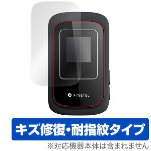 FREETEL ARIA 2 用 液晶保護フィルム OverLay Magic for FREETE...