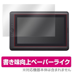 Cintiq 13HD touch/13HD 用 保護 フィルム OverLay Paper for...