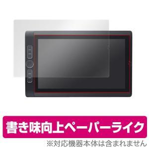Wacom MobileStudio Pro 13 用 液晶保護フィルム  OverLay Pape...