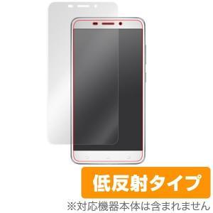 Zenfone 3 Laser (ZC551KL) 用 液晶保護フィルム OverLay Plus for Zenfone 3 Laser (ZC551KL) 保護 低反射 visavis