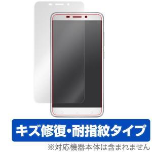 Zenfone 3 Laser (ZC551KL) 用 液晶保護フィルム OverLay Magic for Zenfone 3 Laser (ZC551KL) 液晶 保護 キズ修復 visavis