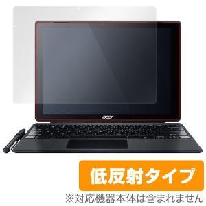 Acer Switch Alpha 12 (SA5-271P) 用 液晶保護フィルム OverLay Plus for Acer Switch Alpha 12 (SA5-271P) /代引き不可/ 送料無料 保護 低反射|visavis