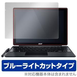Acer Switch Alpha 12 (SA5-271P) 用 液晶保護フィルム OverLay Eye Protector for Acer Switch Alpha 12 (SA5-271P) /代引き不可/ 送料無料 液晶 保護 カット|visavis