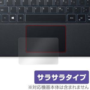 Acer Switch Alpha 12 (SA5-271P) 用 OverLay Protector for トラックパッド Acer Switch Alpha 12 (SA5-271P) /代引き不可/ 送料無料|visavis