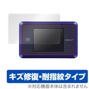 Speed Wi-Fi NEXT WX03 用 液晶保護フィルム OverLay Magic for Speed Wi-Fi NEXT WX03 /代引き不可/ 送料無料 液晶 保護 キズ修復