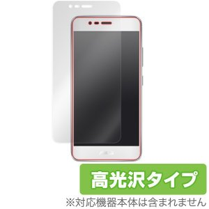 ZenFone 3 Max (ZC520TL) 用 液晶保護フィルム OverLay Brilliant for ZenFone 3 Max (ZC520TL) 液晶 保護 フィルム 高光沢 visavis
