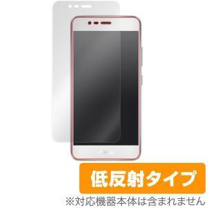 ZenFone 3 Max (ZC520TL) 用 液晶保護フィルム OverLay Plus for ZenFone 3 Max (ZC520TL) 保護 フィルム アンチグレア 低反射 visavis