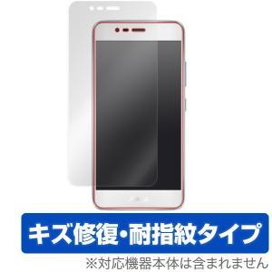 ZenFone 3 Max (ZC520TL)  用 液晶保護フィルム OverLay Magic for ZenFone 3 Max (ZC520TL) 液晶 保護 フィルム フィルター キズ修復 visavis