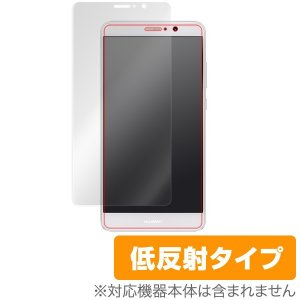 HUAWEI Mate 9 用 液晶保護フィルム OverLay Plus for HUAWEI M...