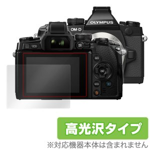OLYMPUS OM-D E-M1 用 液晶保護フィルム verLay Brilliant for ...