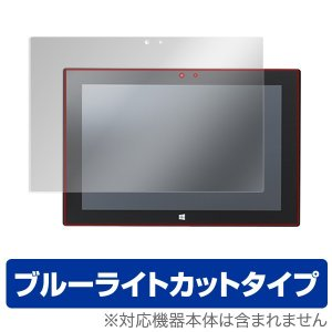 CLIDE W10C 用 液晶保護フィルム OverLay Eye Protector for CLIDE W10C /代引き不可/ 送料無料 液晶 保護 フィルム シート シール ブルーライト カット|visavis