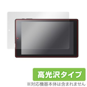 CLIDE W08A 用 液晶保護フィルム OverLay Brilliant for CLIDE W08A /代引き不可/ 送料無料 液晶 保護 フィルム シート シール 高光沢|visavis