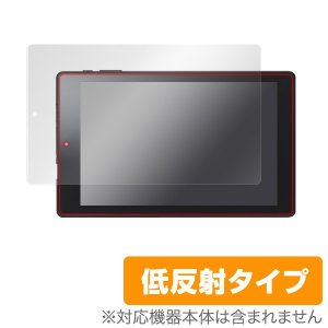 CLIDE W08A 用 液晶保護フィルム OverLay Plus for CLIDE W08A /代引き不可/ 送料無料 保護 フィルム シート シール アンチグレア 低反射|visavis