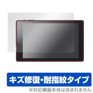 CLIDE W08A 用 液晶保護フィルム OverLay Magic for CLIDE W08A /代引き不可/ 送料無料 液晶 保護 フィルム シート シール フィルター キズ修復|visavis