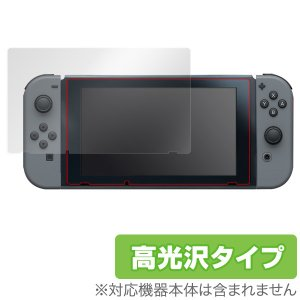 Nintendo Switch 用 液晶保護フィルム OverLay Brilliant for Nintendo Switch /代引き不可/ 送料無料 液晶 保護 フィルム シート シール 高光沢|visavis