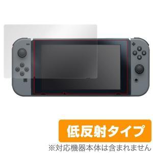 Nintendo Switch 用 液晶保護フィルム OverLay Plus for Nintendo Switch /代引き不可/ 送料無料 保護 フィルム シート シール アンチグレア 低反射|visavis