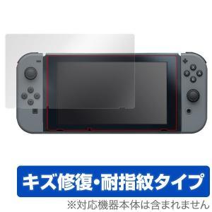 Nintendo Switch 用 液晶保護フィルム OverLay Magic for Nintendo Switch /代引き不可/ 送料無料 液晶 保護 フィルム シート シール フィルター キズ修復|visavis