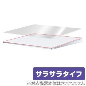 Magic Trackpad 2 用 トラックパッド 保護フィルム  保護 フィルム シート シール...