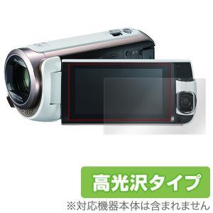 Panasonic デジタルビデオカメラ HC-W590M 用 保護 フィルム OverLay Br...