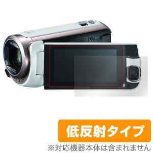 Panasonic デジタルビデオカメラ HC-W590M 用 保護 フィルム OverLay Pl...