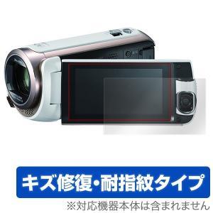 デジタルビデオカメラ HC-W590M 用 保護 フィルム OverLay Magic for Pa...