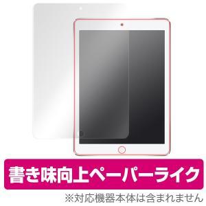 iPad 用 液晶 保護 フィルム OverLay Paper for iPad(第6世代) / i...