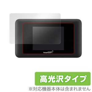 Pocket WiFi 603HW / 601HW に対応した透明感が美しい高光沢タイプの液晶保護シ...