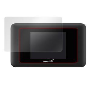 Pocket WiFi 603HW / 601HW 用 液晶保護フィルム OverLay Brilliant for Pocket WiFi 603HW / 601HW /代引き不可/ 送料無料 液晶 保護|visavis|03
