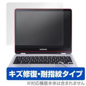 Samsung Chromebook Plus 用 液晶保護フィルム OverLay Magic for Samsung Chromebook Plus / 液晶 保護 フィルム シート シール フィルター キズ修復|visavis