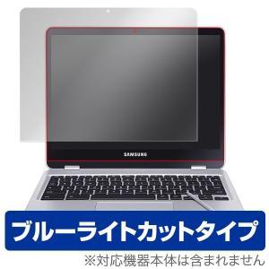 Samsung Chromebook Plus 用 液晶保護フィルム OverLay Eye Protector for Samsung Chromebook Plus / 液晶 保護|visavis