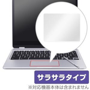 Samsung Chromebook Plus 用 トラックパッド 保護フィルム OverLay Protector for トラックパッド Samsung Chromebook Plus /代引き不可/ 送料無料 保護|visavis
