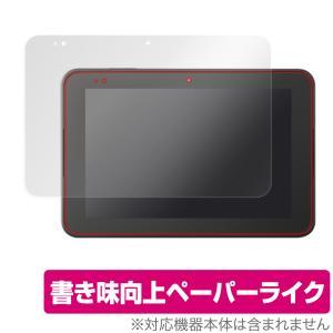 スマイルタブレット3 用 液晶 保護 フィルム OverLa...