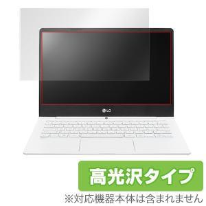 LG gram 13インチ 用 液晶保護フィルム OverLay Brilliant for LG gram 13インチ (13Z970-ER33J) /代引き不可/ 送料無料 液晶 保護|visavis