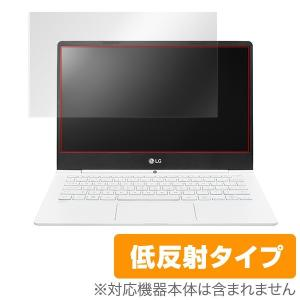 LG gram 13インチ 用 液晶保護フィルム OverLay Plus for LG gram 13インチ (13Z970-ER33J) /代引き不可/ 送料無料 保護 フィルム|visavis