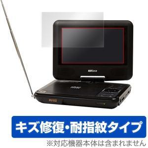 DV-PF700 / DV-PF701X 用 保護 フィルム OverLay Magic for W...