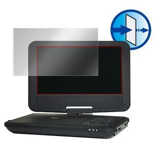 ポータブルDVDプレーヤー 用 保護 フィルム OverLay Eye Protector for Wizz ポータブルDVDプレーヤー DV-PW920 / WDN-91 / DV-PW920P / WDN-91P /代引き不可|visavis|03
